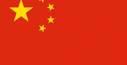 kiina_lippu