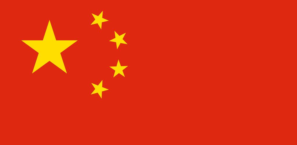 kiinan_lippu