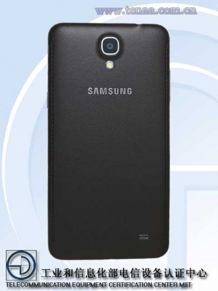 Galaxy Mega 2 1