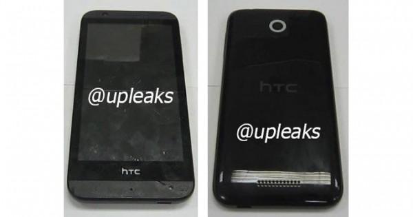 HTC-A11