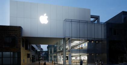 Apple Store Pekingissä