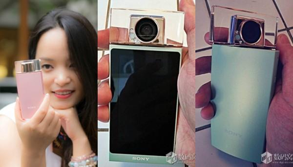 Sony selfie-kamera