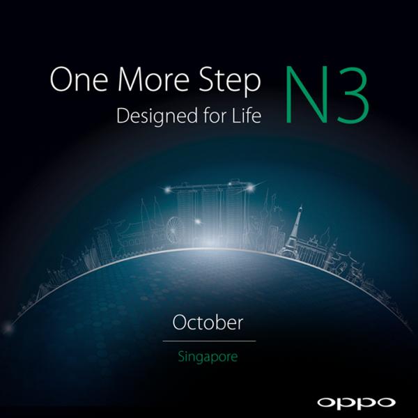 Oppo vihjaa N3-julkistuksen tapahtuvan lokakuussa