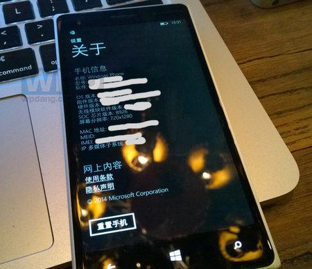 WPDang_Lumia-830-6