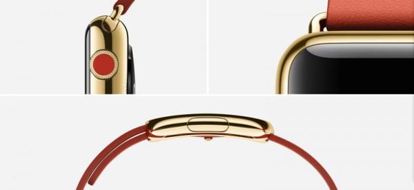 Kultainen Apple Watch Edition