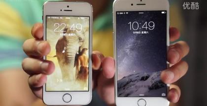 iPhone 5s ja iPhone 6
