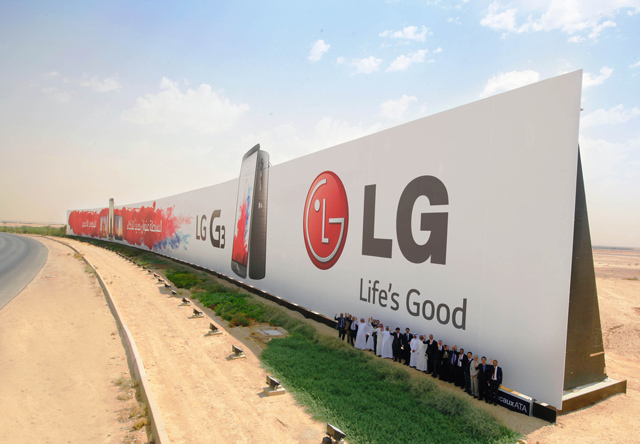 LG G3 ja maailman suurin ulkomainos