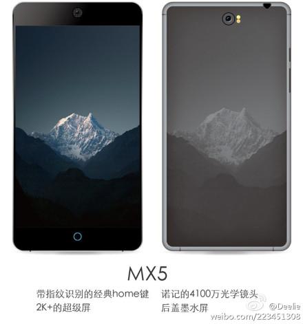 Oletettu Meizu MX5 -design vuotaneessa konseptikuvassa
