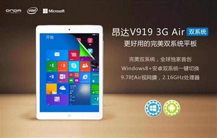 Uusi kiinalainen tabletti: Android sekä Windows, iPadin ulkonäkö, tarkka näyttö ja hinta alle ...