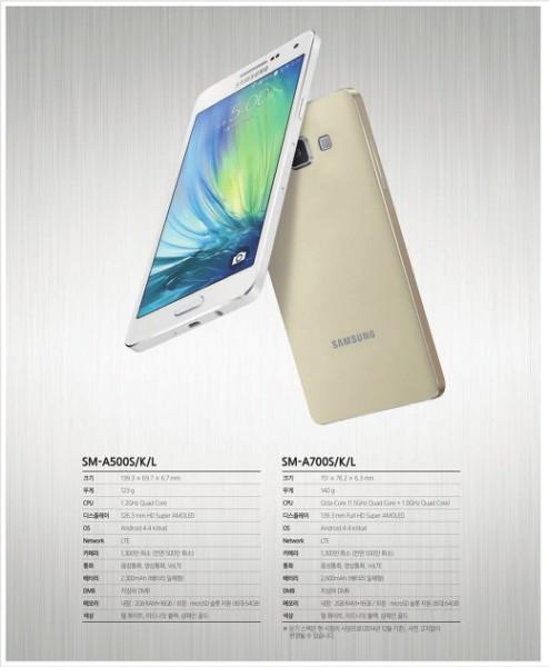 Samsung-Galaxy-A7-promo-material