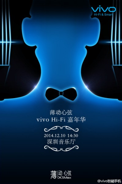 Vivo X5 Maxin julkistuksen on määrä tapahtua 10. joulukuuta