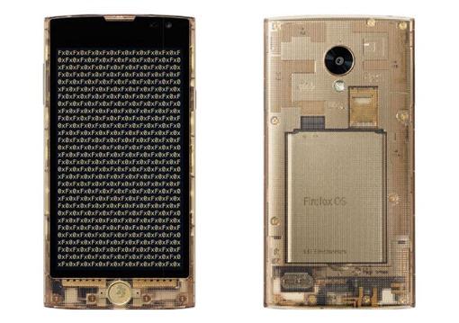 LG:n Firefox-puhelin Fx0