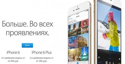 iPhonet Applen myynnissä taas Venäjällä