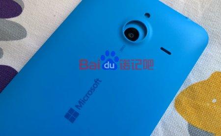 Lumia 1330 1