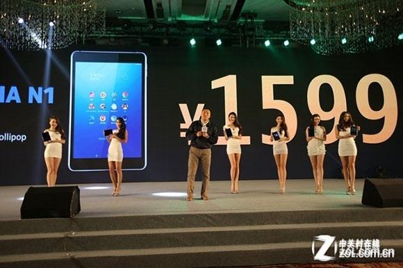 Nokian tabletin ennakkomyynnin alkua juhlistettiin Kiinassa Zol.comin järjestämässä tapahtumassa