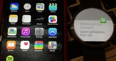 iOS ja Android Wear saattavat pian olla kavereita keskenään ihan virallisestikin.