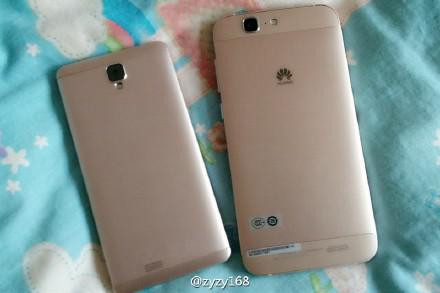 Huawei Mate7 Mini vasemmalla