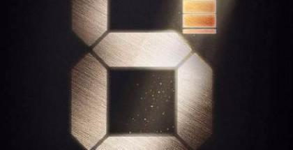 Huawein uusi P8-teaser