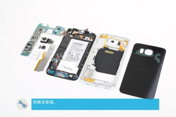 Tältä Samsung Galaxy S6 näyttää sisältä käsin