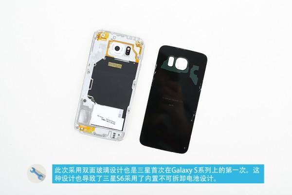 Galaxy S6 ja siitä irroitettu takakansi