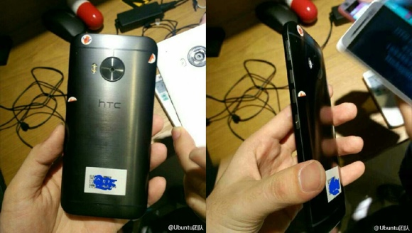 Vuotokuvassa väitetty HTC One M9+