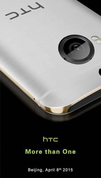 HTC:n kutsu