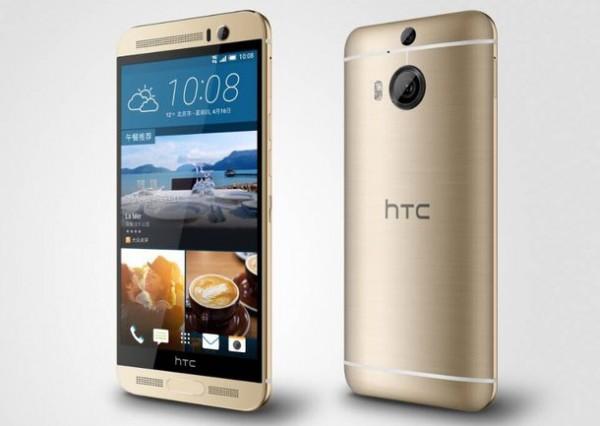 HTC One M9 Plus kultaisena