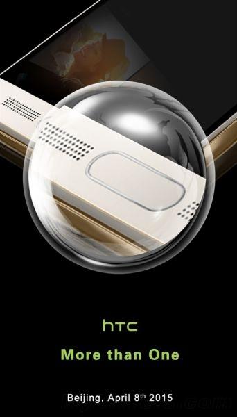 HTC One M90