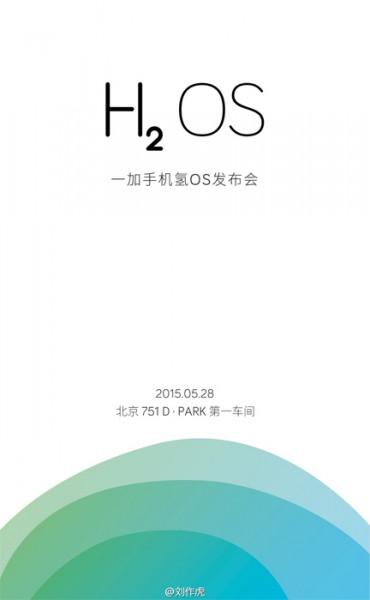 HydrogenOS on Kiinan markkinoille suunnattu versio OxygenOS:stä