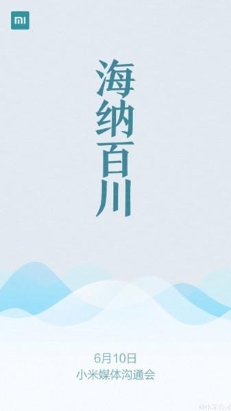Xiaomi järjestää lehdistötilaisuuden 10. kesäkuuta
