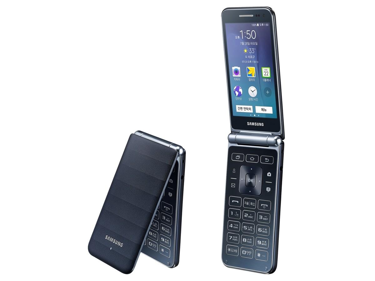 Samsung simpukkapuhelin hinta
