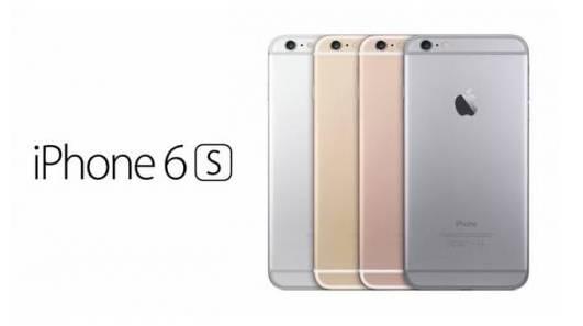 Nähdäänkö iPhone 6s:ssä neljäs värivaihtoehto?