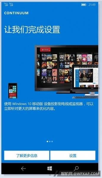 Yksi Windows 10 Mobilen erikoisuuksia on Continuum-toiminto.