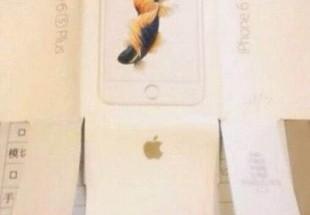 Oletettu iPhone 6s Plus -myyntipakkaus