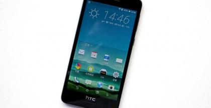 HTC Desire 728 vuotokuvassa