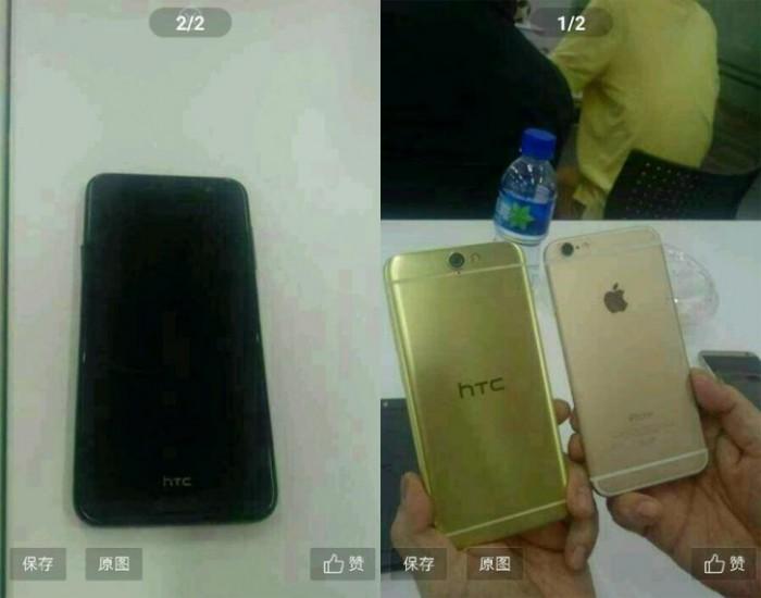 Oletettu HTC Aero eli A9 vuotokuvassa