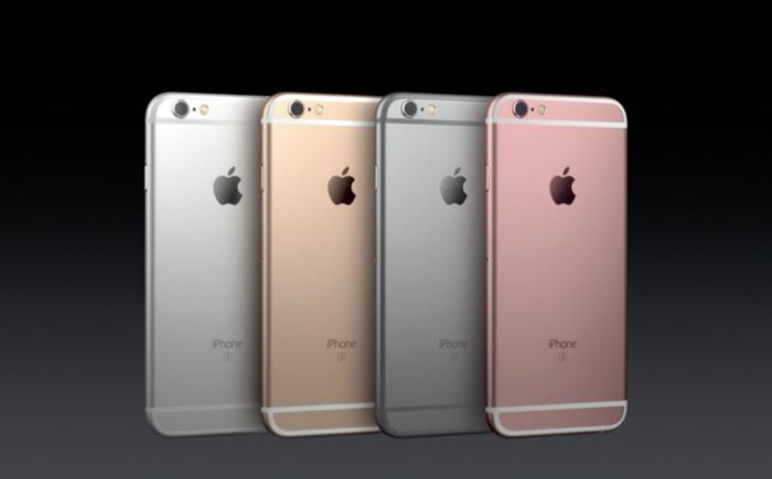 iPhone 6s on saatavilla neljässä eri värisävyssä. Aiempien kullan, hopean ja avaruusharmaan rinnalle tuli ruusukulta.