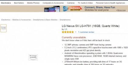 Intian Amazon lipsautti Nexus 5X:n tiedot julki turhan aikaisin. Kuvakaappaus: GSMArena.