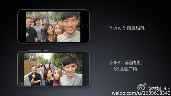 Xiaomin pääjohtaja Lin Bin vertailee iPhone 6:n ja tulevan Xiaomi Mi 4c:n etukameroita keskenään