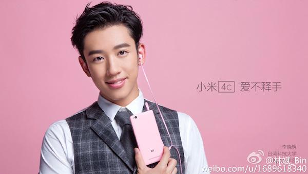 Xiaomi Mi 4c tulee saataville ainakin vaaleanpunaisena