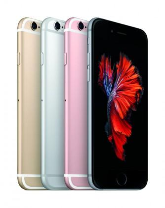 iPhone 6s:n eri värivaihtoehdot. Uutena joukossa pinkki Rose Gold.