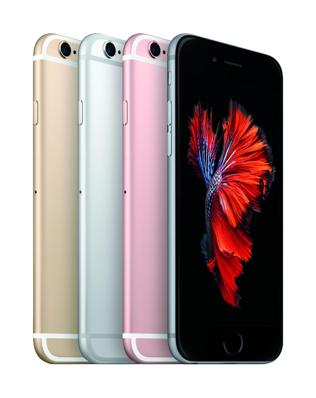 IPhone, sE 32 GB (hopea) - Matkapuhelimet, gigantti