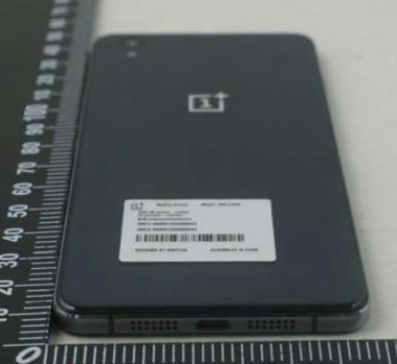 OnePlus One E1005