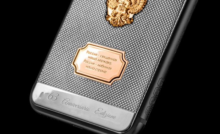 Caviar iPhone 6s Putin