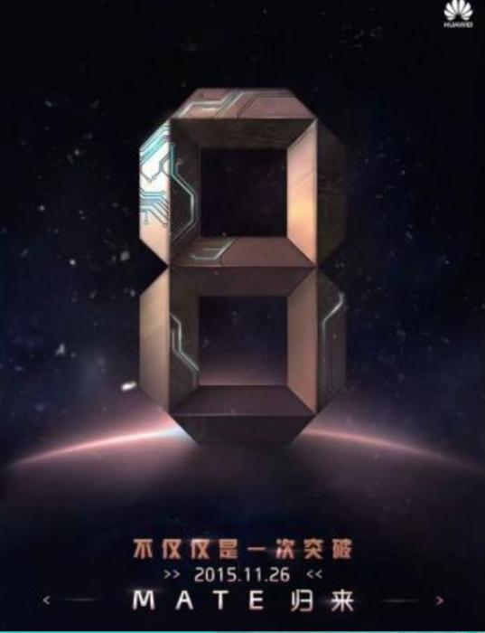 Huawei Mate 8 esitellään marraskuun lopussa