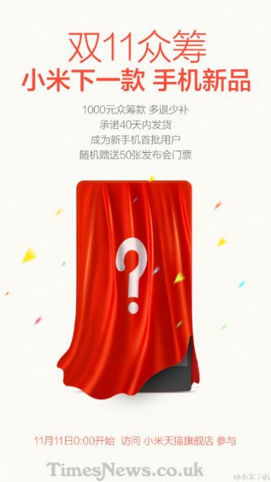 Xiaomi paljastaa laiteuutuuksia 11. marraskuuta