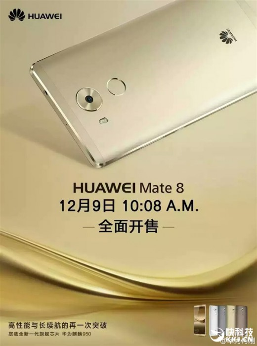 Mate 8:n myynti Kiinassa alkaa 9.12.