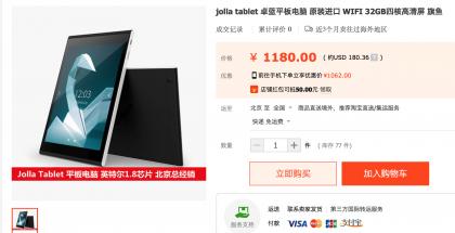 Kiinalaissivusto myy Android-tablettia häpeilemättä Jolla Tablettina.