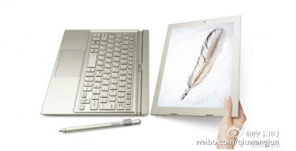 Oletettu Huawei Matebook