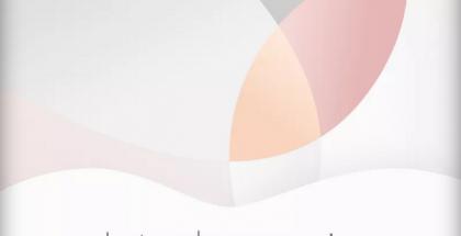 Apple paljastaa uusia laitteita maaliskuun 21. päivä